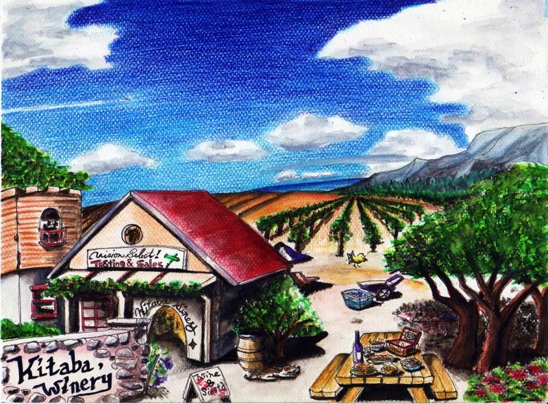 Kitaba winery