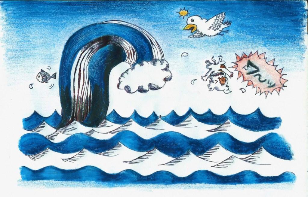 イニエスタ、波にのまれる