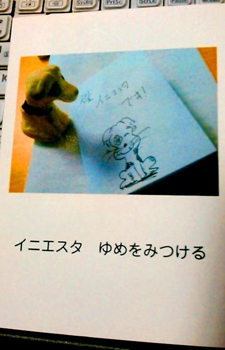 夢ピクチャー最新小冊子